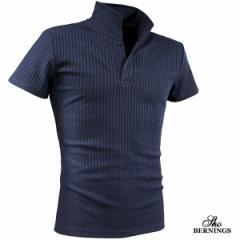 ポロシャツ 半袖 イタリアンカラー テレコ メンズ リブ スキッパー 襟ワイヤー ストレッチ mens(ネイビー紺ブルー青) 309652