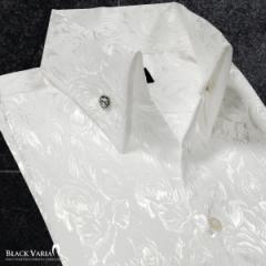 サテンシャツ ドレスシャツ スキッパー 花柄 薔薇 ジャガード ボタンダウン スリム 日本製 メンズ 無地 mens(ホワイト白) 191254
