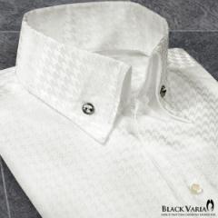 サテンシャツ ドレスシャツ スキッパー 千鳥格子柄 日本製 ボタンダウン メンズ スリム 無地 パーティー mens(ホワイト白) 191255