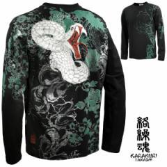 からくり魂 絡繰魂 Tシャツ 長袖 クルーネック 蛇 和柄 刺繍 メンズ 桜 波 ロンT mens(ブラック黒) 293372