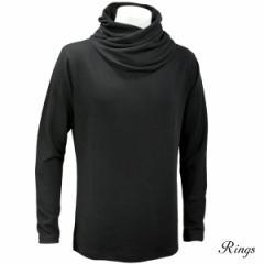 Tシャツ 長袖 ボリュームネック メンズ 薄手 変形 ドレープ タートルネック 細身 mens(ブラック黒) 139001