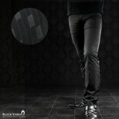 シューカットパンツ チェッカー ブロックチェック ストレッチ ボトムス メンズ(ブラック黒) 933766