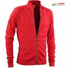 VIOLA rumore ヴィオラ ビオラ ニットジャケット ケーブル スタンドカラー ジャガード 長袖 無地 ジップアップ メンズ(レッド赤) 01110