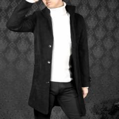 ロングコート イタリアンカラー フェイクスウェード メンズ ロング丈 mens(ブラック黒) 165153