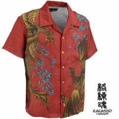 からくり魂 粋 絡繰魂 アロハシャツ オープンシャツ 半袖 和柄 双鳳凰 メンズ 鳳凰 昇華転写プリント ポリエステル(レッド赤) 202837