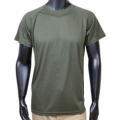 J.S.D.F. Tシャツ 半袖 6525 2枚組 [オリーブドラブ / Sサイズ][c65250101S]|