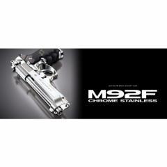 東京マルイ ガスガン ベレッタ M92F[m14212]