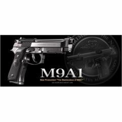 東京マルイ ガスガン ベレッタ M9A1[m14254]
