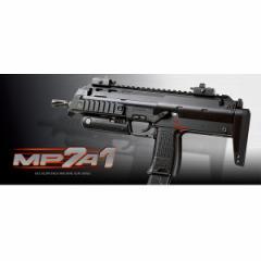 [送料無料]東京マルイ ガスガン MP7A1[m142559]