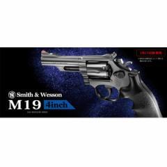 東京マルイ ガスガン S&W M19 4インチ[m143129]