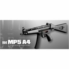 [送料無料]東京マルイ 電動ガン H&K MP5A4[m170736]