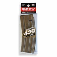 東京マルイ スペアマガジン 430連 次世代SCAR-L/M4用[m178794]