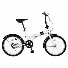 [送料無料]シボレー 折りたたみ自転車 20インチ FDB20R MG-CV20R[mgcv20r]