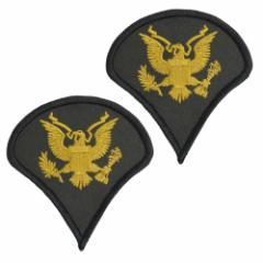 ミリタリーワッペン 2枚組 アメリカ陸軍 階級章 特技兵 縫付け[res50694]