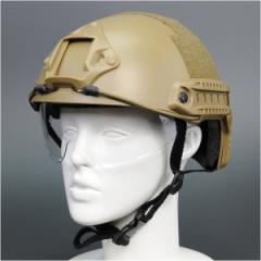 タクティカルヘルメット MICH2001タイプ 可動式シールド [ タン ][rev48692]