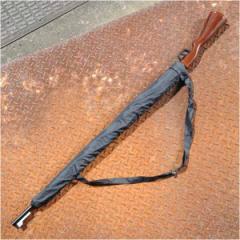 雨傘 ライフル アンブレラ 木製ストック調[rev51623]