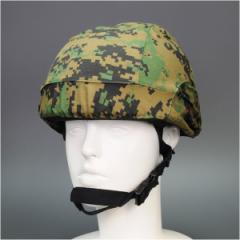 ヘルメットカバー PASGT用 [ ウッドランドデジタルカモ ][rev61370]