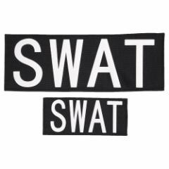 Rothco ミリタリーワッペン SWAT 大小2枚[ro1911]