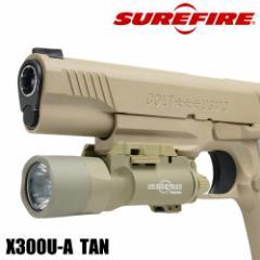 [送料無料]SUREFIRE ウェポンライト X300ウルトラ LED[sfx300uatn]