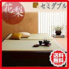 モダンデザイン畳収納ベッド 花梨 Karin セミダブル  ts-040103827  /ベッド/セミダブル/収納/折りたたみ/柵/収納付き/ベッドカバー/机セ