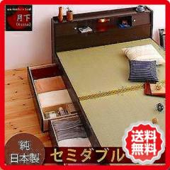 日本製 照明・棚付畳収納ベッド 月下 Gekka セミダブルs-040103817  /ベッド/セミダブル/収納/折りたたみ/柵/収納付き/ベッドカバー/机セ