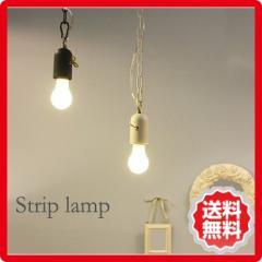 ストリップ ペンダントランプ ブラック・ホワイト -strip lamp pendant lamp- di-lp2960  /ペンダントライト/北欧/LED/おしゃれ/ガラス/3