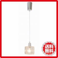 クラックキューブ 1灯ペンダント クリア・アンバー ki-cc-40281  /ペンダントライト/北欧/LED/おしゃれ/ガラス/3灯/6畳/アンティーク/和