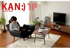 KAN 1P ソファ A282 sg-10183 /北欧/インテリア/セール/モダン/送料無料/激安/ナチュラル  ソファー/ソファーベッド/ソファーカバ