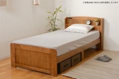 ベッド セミシングル MB-5903SSS-LBR ライトブラウン hag-5965122s1 /北欧/インテリア/セール/モダン/送料無料/激安/ナチュラル  ベッド