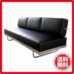 ル・コルビジェ LC5 Day Bed デイベッド デラックスレザー ka-sf4047c-dr  /デザイナーズ/家具/ジェネリック/リプロダクト/北欧/インテリ