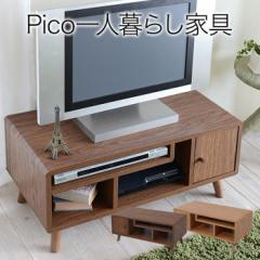 pico series tv rack w800 ブラウン jk-fap-0004-br /北欧/インテリア/セール/モダン/送料無料/激安/ナチュラル  テレビ台/ハイタイプ/テ