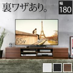 背面収納TVボード ROBIN ロビン  幅180cm mu-m0600003 /北欧/インテリア/セール/モダン/送料無料/激安/ナチュラル  テレビ台/ハイタイプ/