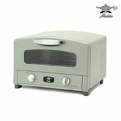 グラファイト グリル&トースター4枚焼き CAT-G13A / AET-G13NW