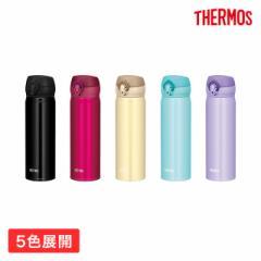水筒 保温 保冷 サーモス ステンレスボトル 真空断熱ケータイマグ JNL-503 0.5L THERMOS
