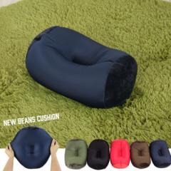ビーズソファ クッションビーズ フロア ソファ チェア 椅子 いす ビーズクッション ビーンズ型 クッション ビーズ 枕 まくら 抱き枕