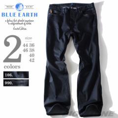【大きいサイズ】【メンズ】BLUE EARTH(ブルーアース) コーティングデニムパンツ azd-147