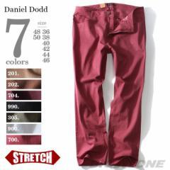 【大きいサイズ】【メンズ】DANIEL DODD スラブストレッチカラーデニムパンツ azd-174