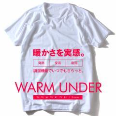 【大きいサイズ】【メンズ】DANIEL DODD ウォームアンダー クルーネック半袖Tシャツ【肌着/下着】azu-15201