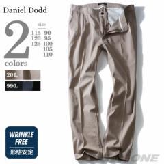 【大きいサイズ】【メンズ】DANIEL DODD 形態安定ツータックパンツ azp-1204