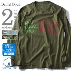 【タダ割】【大きいサイズ】【メンズ】DANIEL DODD コットンUSA プリントロングTシャツ(MAKE MY DAY) azt-160411