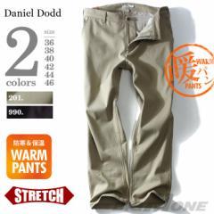 【大きいサイズ】【メンズ】DANIEL DODD ストレッチノータックパンツ azp-1212