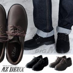 【大きいサイズ】【メンズ】AZ DEUX ローカットワークブーツ azsn-169008