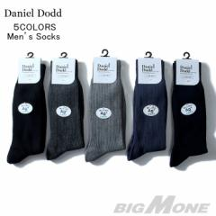 【大きいサイズ】【メンズ】DANIEL DODD 無地クルーソックス【靴下】azsk-16500