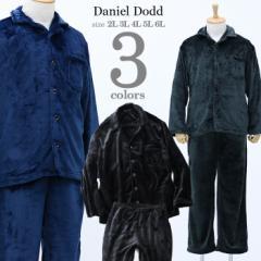 【大きいサイズ】【メンズ】DANIEL DODD フリースパジャマ azpj-16300