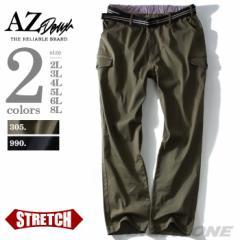 【大きいサイズ】【メンズ】AZ DEUX Wリングベルト付ストレッチカーゴパンツ【春夏新作】azp-1227