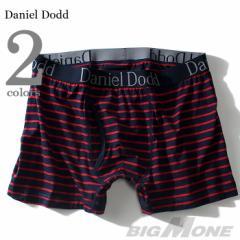 【大きいサイズ】【メンズ】DANIEL DODD ボーダー柄ボクサーブリーフ【春夏新作】azup-17005