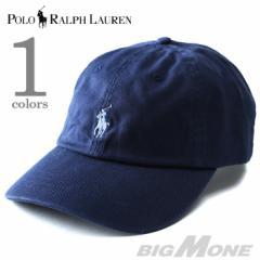 【大きいサイズ】【メンズ】POLO RALPH LAUREN(ポロ ラルフローレン) ワンポイントベースボールキャップ【帽子】【USA直輸入】7105894440
