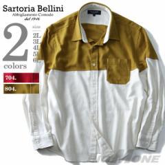【大きいサイズ】【メンズ】SARTORIA BELLINI 長袖バイカラーレギュラーシャツ【秋冬新作】azsh-170405
