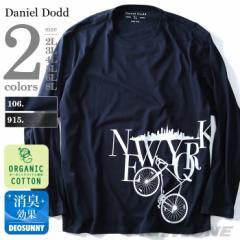 【大きいサイズ】【メンズ】DANIEL DODD プリントロングTシャツ オーガニックコットン使用【秋冬新作】azt-170403