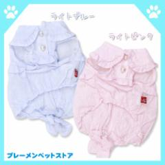 【ポイント増量&アウトレット セール】 【まとめ買い特典あり】 犬服 シャツ エアバルーン Lovely-shirts ドッグ ウエア